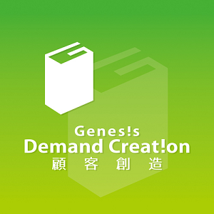 Genesis Demand Creation
