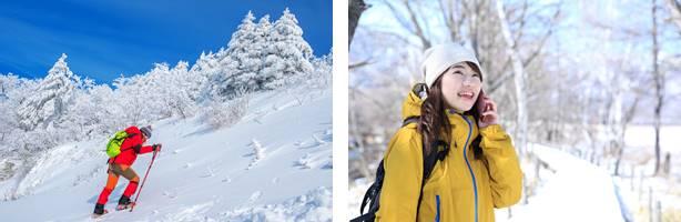 大きな山に登る準備をする前に、近場からチャレンジする